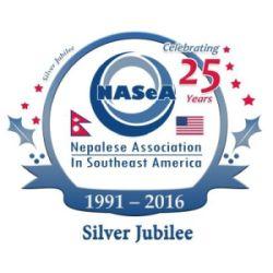 nasea_silver_jubilee_250